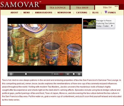 Smovar Tea TV