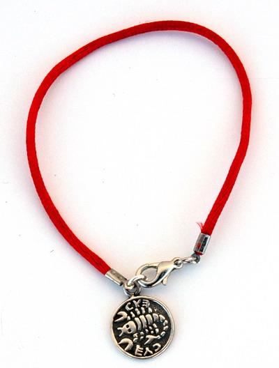 Recovery Solomon Seal Kabbalah Silk String Bracelet on AmuletGifts.com